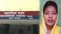 साक्षी मिश्रा के बाद वायरल हुआ अनुराधा का VIDEO, परिवार से जान का खतरा बता कोर्ट से मांगी सुरक्षा