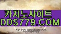 카지노게임そ마이더스카지노そAAB889。comそ토토사이트そ카지노게임의종류