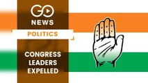 Congress Expel Members For Anti-Party Activities