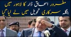 Ishaq Dar Bungalow taken into govt's custody