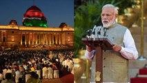 PM Narendra Modi की Oath Ceremony में कितना हुआ खर्च, क्या आप जानते हैं ?   वनइंडिया हिंदी
