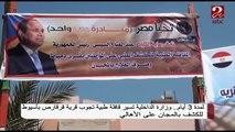 وزارة الداخلية تسير قافلة طبية تجوب قرية قرقارص بأسيوط للكشف المجاني على الأهالي