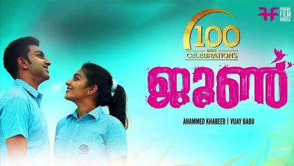 June 100 Days Celebration | Tollyns Talks| Rajisha Vijayan | Ahammed Khabeer