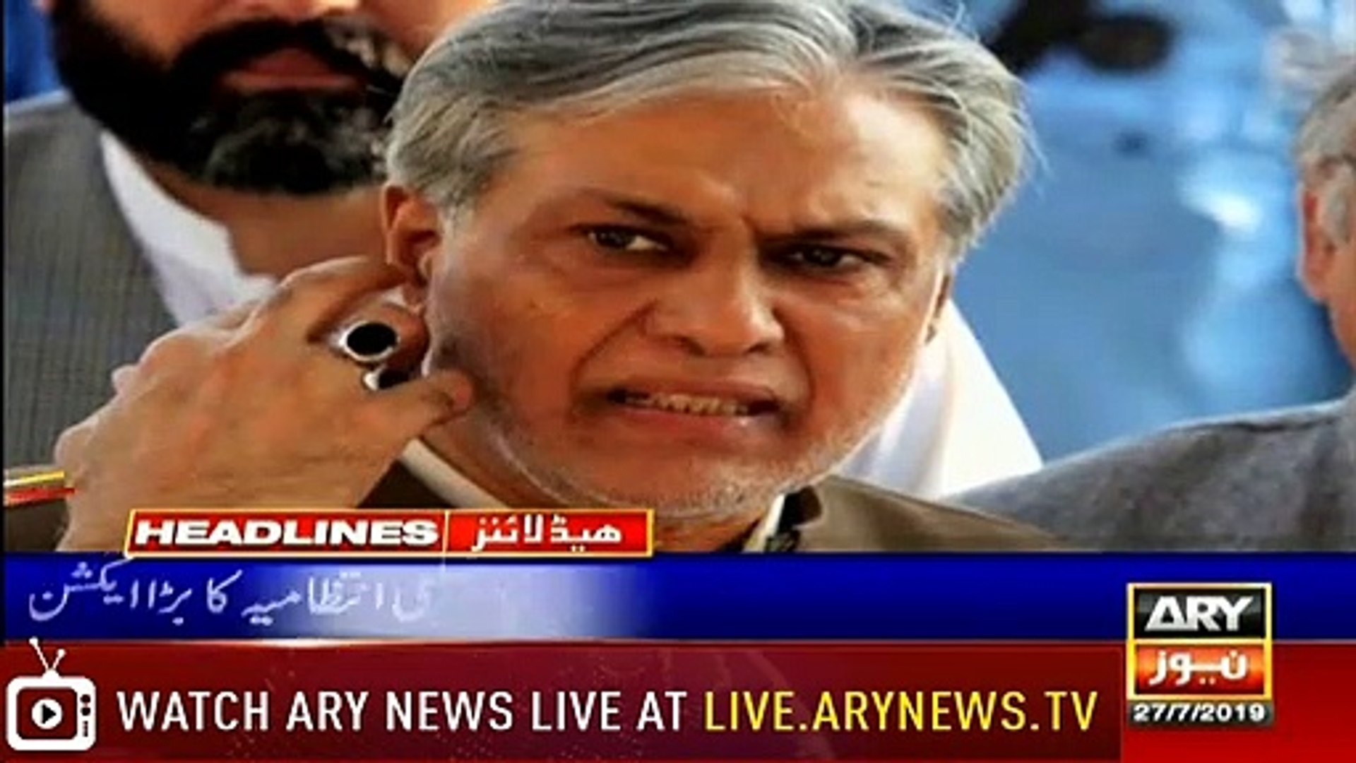 Headlines | ARYNews | 1600 | 27 July 2019