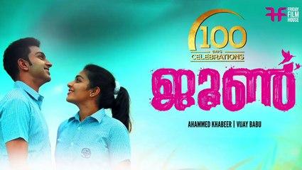 June 100 Days Celebration | Deepti Sati Speech About June Movie