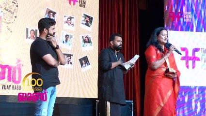 June 100 Days Celebration | Shiny Sarah Talks | Rajisha Vijayan | Ahammed Khabeer
