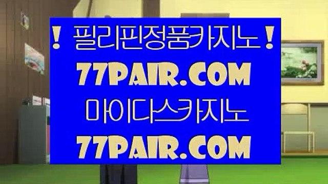 ✅실시간중계바카라✅   ♀️   pc카지노 - 【 7gd-119.com 】 pc카지노 -28- pc바카라 -28- 온라인카지노 -28- 라이브카지노 -28- 라이브바카라 -28- 카지노추천 -28- 카지노검증 -28- 온라인바카라 -28- 온라인카지노       ♀️ ✅실시간중계바카라✅