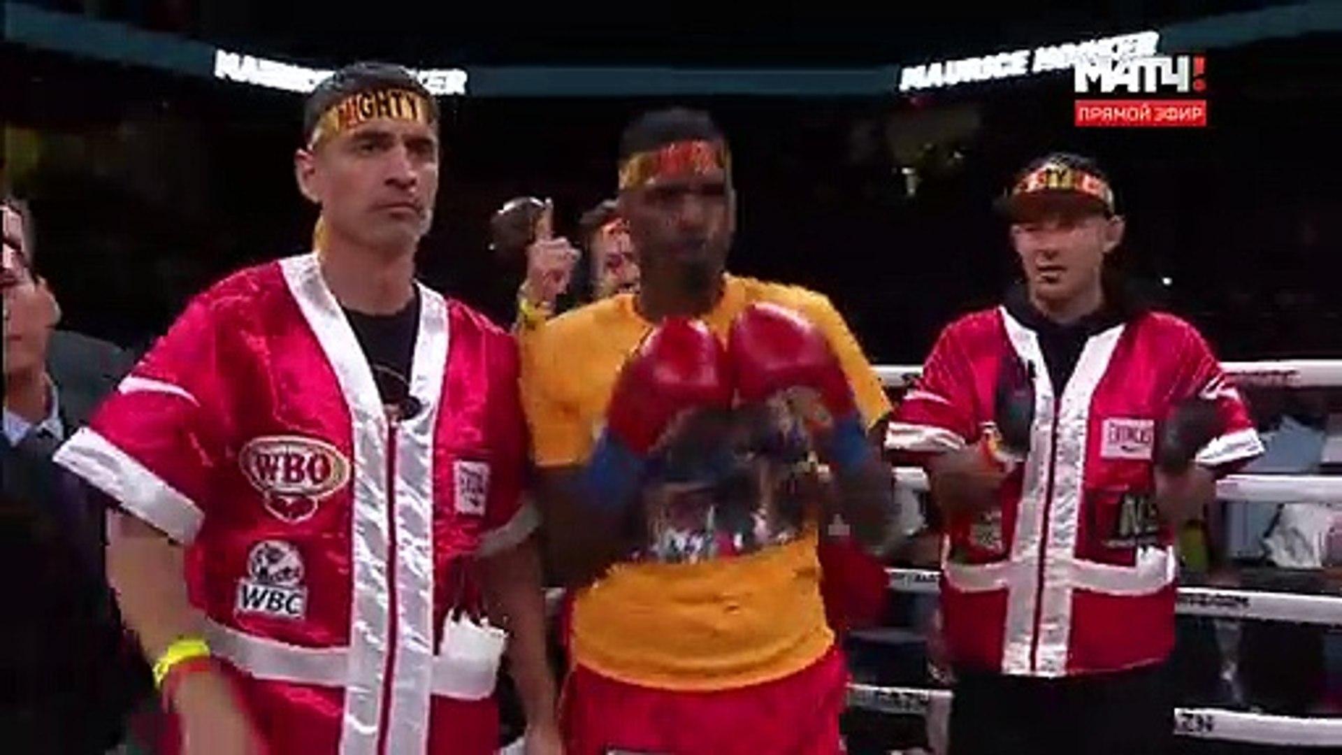 Jose Carlos Ramirez vs Maurice Hooker [2019-07-27]