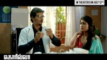 Gorilla - Movie Leaf Character Intro - Arjun Reddy Heroine
