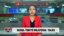 Seoul presses Tokyo to engage in trade talks at RCEP meeting