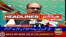 Headlines | ARYNews | 1700 | 28 July 2019