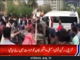 PTI's MNA Alamgir Khan arrested