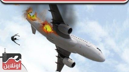 أغرب حالات تحطم طائرات عند هبوطها