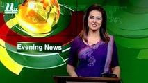 NTV Evening News | 28 July 2019