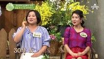 """""""사실 나 NK이야"""" 북한 아내가 남한 남편에게 처음으로 한 충격 고백은?"""