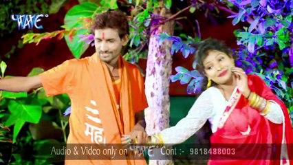 Pramod Albela, Anjali Bharti का यह काँवर गीत देवघर में धूम मचा दिया - Chadhal Sawanma Ae Ho Piya