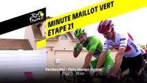 La minute Maillot Vert ŠKODA - Étape 21 - Tour de France 2019