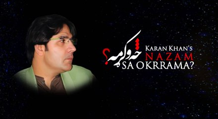 Karan Khan - Sa Okrrama? (Official)