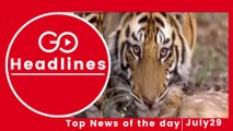 Top News Headlines of the Hour (29 July, 10:45 AM)