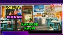 Big Boss troll_kamal big boss_troll comedy big boss_big boss troll comedy video Tamil