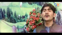 Pashto New Songs 2019 Wagma & Ajmal Aziz -- Tapey Tappay Tapaezy -- Pashto New HD Songs 2019 Tapay