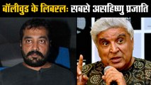 Javed Akhtar and Anurag Kashyap show how intolerant the so-called liberals can be