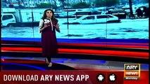 News @ 3 - 29th July 2019