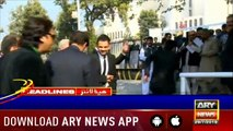 ARY News Headlines | CM Buzdar reviews progress on Naya Pakistan Housing Scheme project| 1600 | 29 July 2019