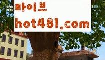 ||바카라고수||【 hot481.com】 ⋟【라이브】마이다스카지노- ( →【♂ hot481 ♂】←) -마이다스카지노 바카라사이트 우리카지노 온라인바카라 카지노사이트 마이다스카지노 인터넷카지노 카지노사이트추천 ||바카라고수||【 hot481.com】 ⋟【라이브】