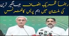 Multan: PTI leader Jahangir Tareen addresses media