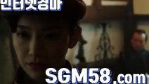 스크린경마사이트주소 ✧ SGM58.COM ✧