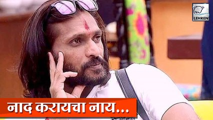 Bigg Boss Marathi 2: अभिजीत बिचुकलेची आज होणार Grand Entry