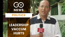 Congress Struggling In Haryana Amid Lack Of Top Leadership