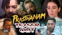 'PRASTHANAM' TEASER Out | Sanjay Dutt, Jackie Shroff, Manisha Koirala