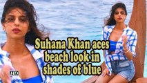 Suhana Khan aces beach look in shades of blue