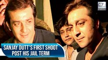 Mahaanta : Sanjay Dutt's First Release After Returning From Jail | Flashback Video