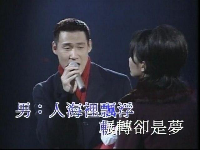 Karen Tong - Xiang Si Feng Yu Zhong