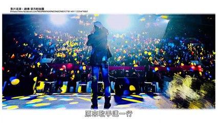 《Money錢》名人專訪——歌手「趙傳」靠這個方式理財,替子女攢下千萬教育金!