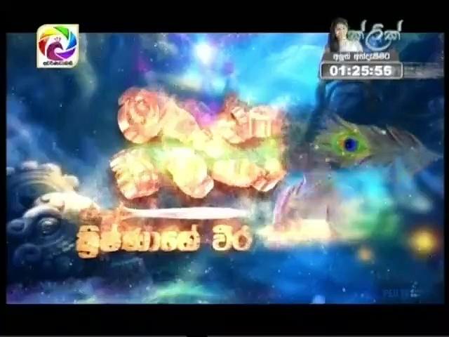 Maharja Kansa (344) -29-07-2019 Thumbnail