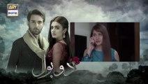 ||Do bol  ||Most Famous Drama|| Afan waheed & Hira Mani Drama||Do_Bol_Episode_22_|_Most popular Pakistani Drama