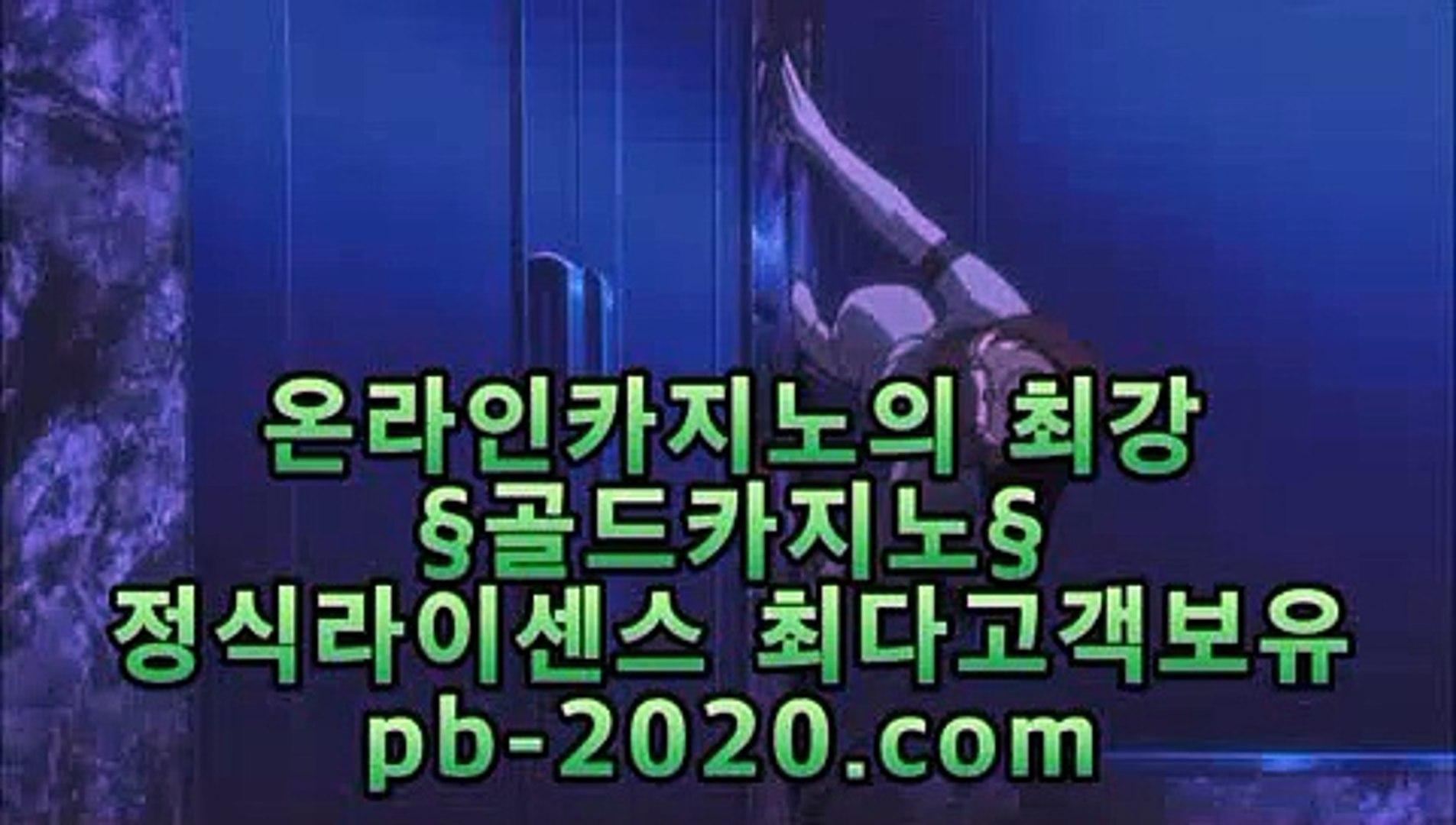 #월화드라마 midas9.com,pb-2020.com #성명준이란 유튜버가 pb-2020.com,midas9.com  #마닐라카지노,#실시간카지노,#라이브베팅 #온라인바카라,#라이