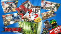 ⛩ LEGO NINJAGO Movie Pack Surprise Mystery Box 2017 ||  Keiths Toy Box