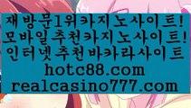 필리핀크스마스エ(hotc88.com)エ필리핀크스마스