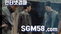 일본경마사이트  ̯ ∬ SGM 58. 시오엠 ∬  ̯