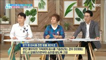 [LIVING] Will organ donation be possible in an affair relationship?,기분 좋은 날20190730