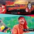 सोमवार स्पेशल भजन : शिव को मनाना है | Pramod Kumar | Hansraj Railhan | Bhole Baba Ke Bhajan