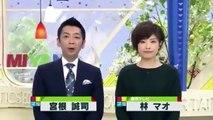面白い放送事故!!