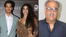 Boney Kapoor Reacts On Janhvi Kapoor And Ishaan Khatter's Relation    Filmibeat Telugu