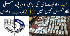 NAB Rawalpindi recovers 1.12 billion rupees in fake accounts case