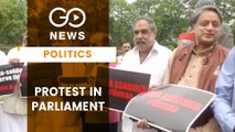 Opposite Parties Protest In Parliament
